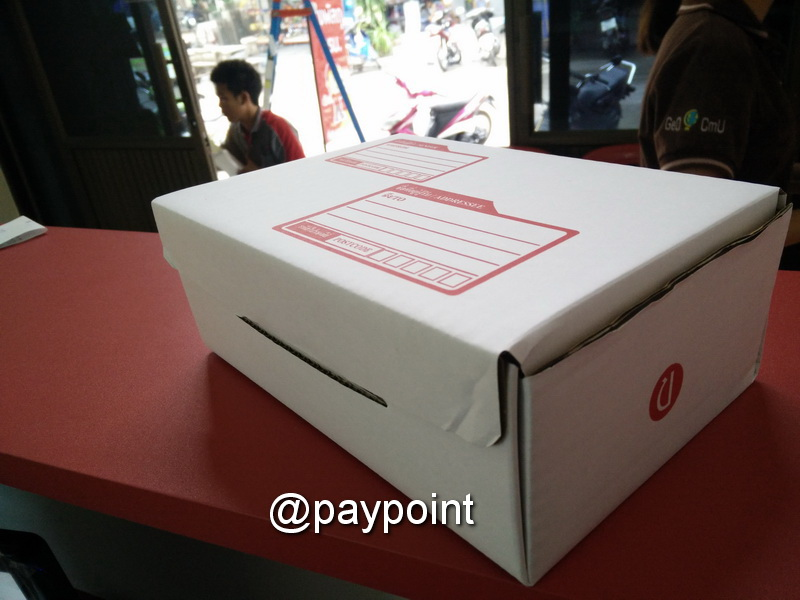 กล่องไปรษณีย์ ไดคัทสีขาว เบอร์ ข ขนาด 17x25x9 ซม.