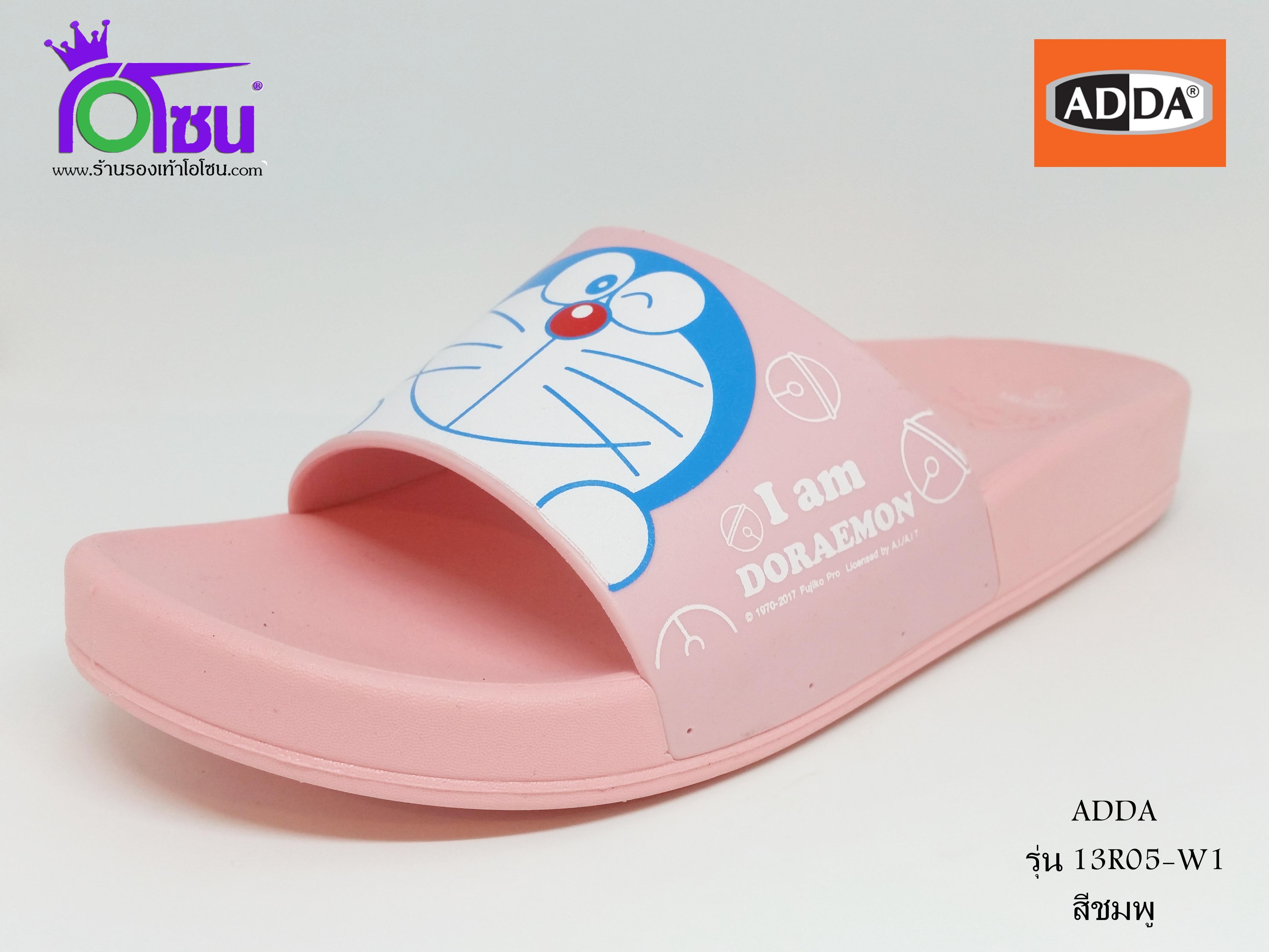 ADDA Doraemon แอ๊ดด้า โดราเอมอน รหัส 13R05-W1 สีชมพูอ่อน เบอร์ 4-7