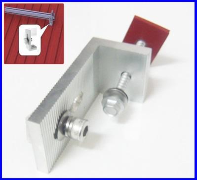 อุปกรณ์ยึดรางแผงโซล่าเซลล์กับโครงหลังคา อุปกรณ์ติดตั้งแผงโซล่าเซลล์มาตรฐานสากล ผลิตจากแสตนเลสและอลูมิเนียมอัลลอยคุณภาพดี