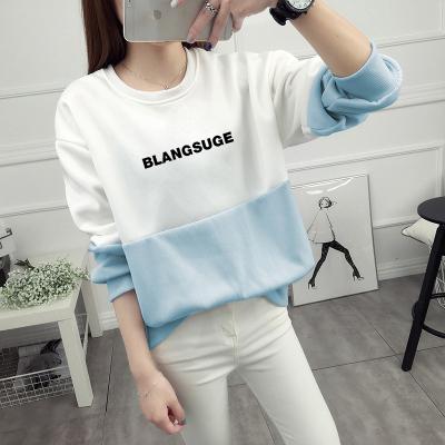 เสื้อแขนยาวแฟชั่นพร้อมส่ง เสื้อแขนยาวแต่งสีขาวสลับฟ้า แต่งสกรีน BLANGSUGE +พร้อมส่ง+