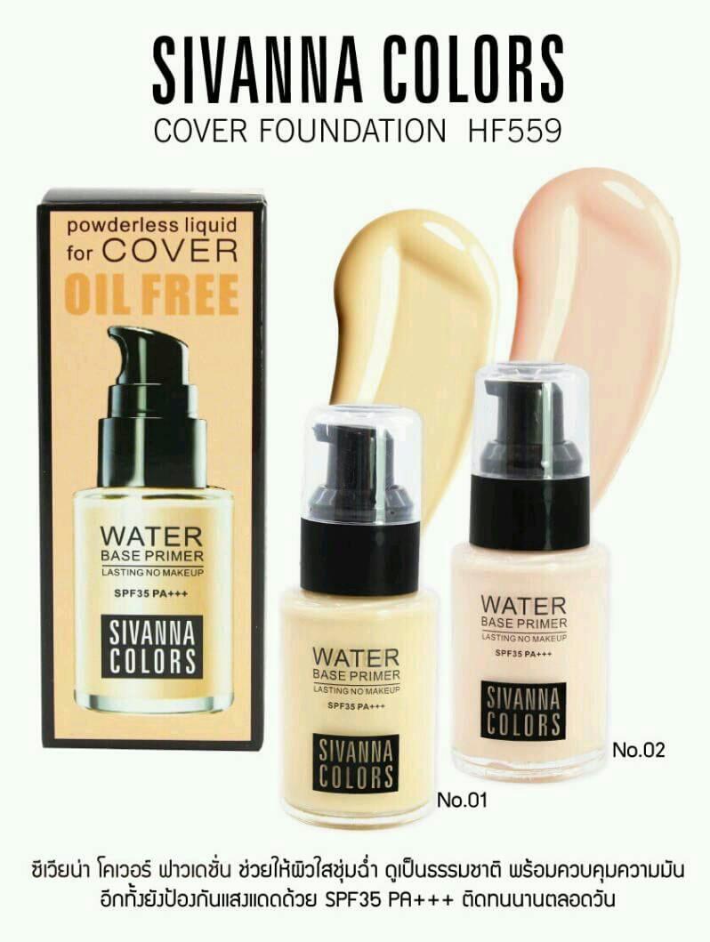 Sivanna Colors Cover Foundation HF559 รองพื้นสูตรน้ำ ควบคุมความมัน ราคาปลีก 120 บาท / ราคาส่ง 96 บาท