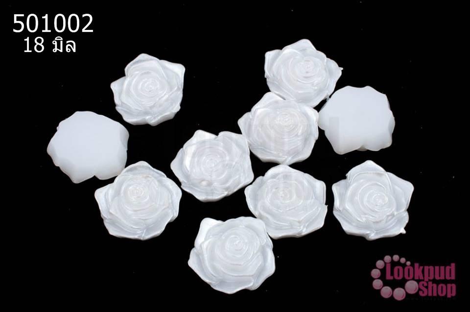 มุกพลาสติกผ่าซีก ดอกกุหลาบ สีขาว 18 มิล(10ชิ้น)