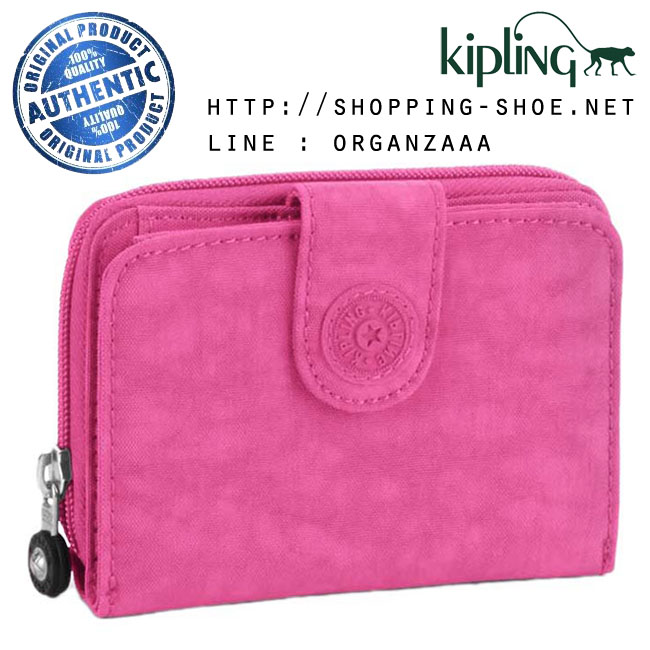 Kipling New Money - Very Berry (Belgium)
