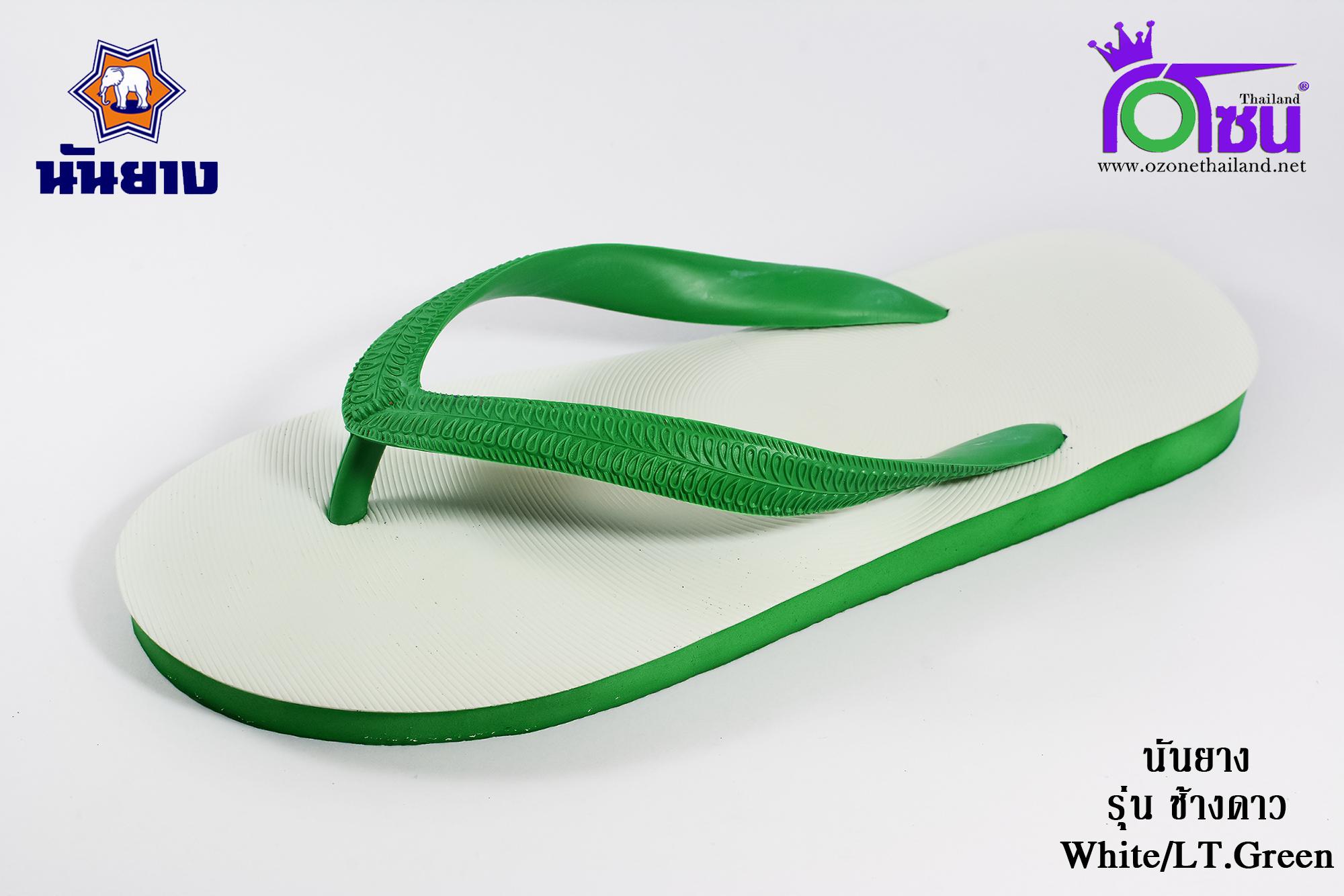 รองเท้าฟองน้ำ ช้างดาว สีเขียว เบอร์ 9,9.5,10,10.5,11 สำเนา