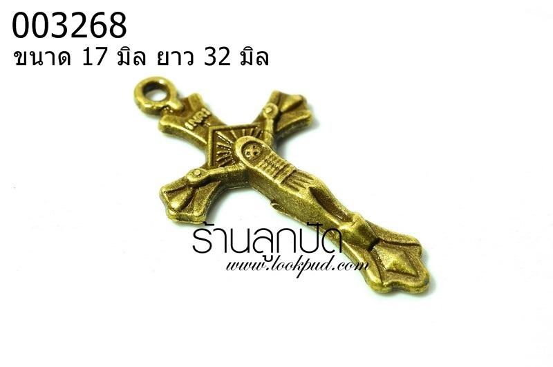 จี้ทองเหลืองไม้กางแขน ขนาด 17 มิล ยาว 32 มิล ราคา 10 บาท