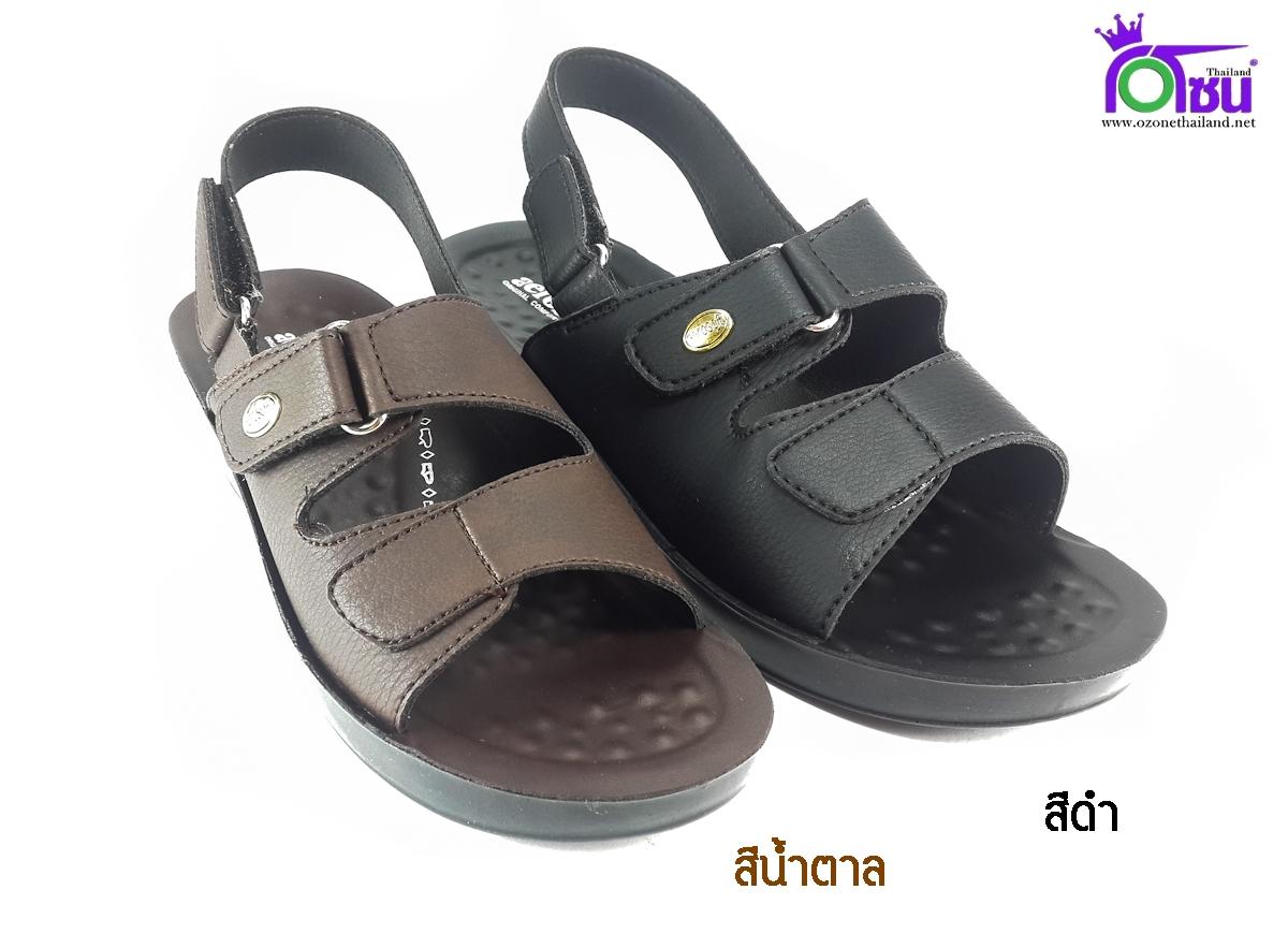 รองเท้า Arrosoft C3902 เบอร์ 36-41