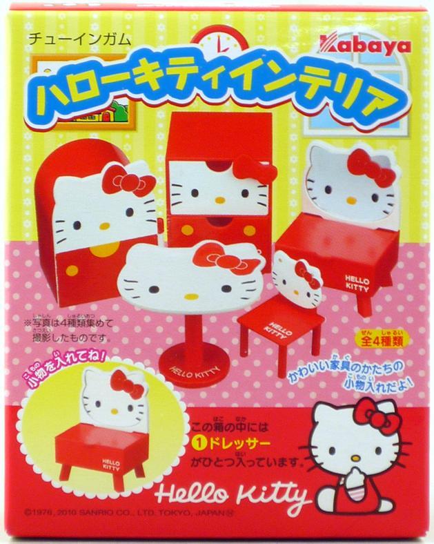 ชุดเฟอร์นิเจอร์ kitty full set of 4
