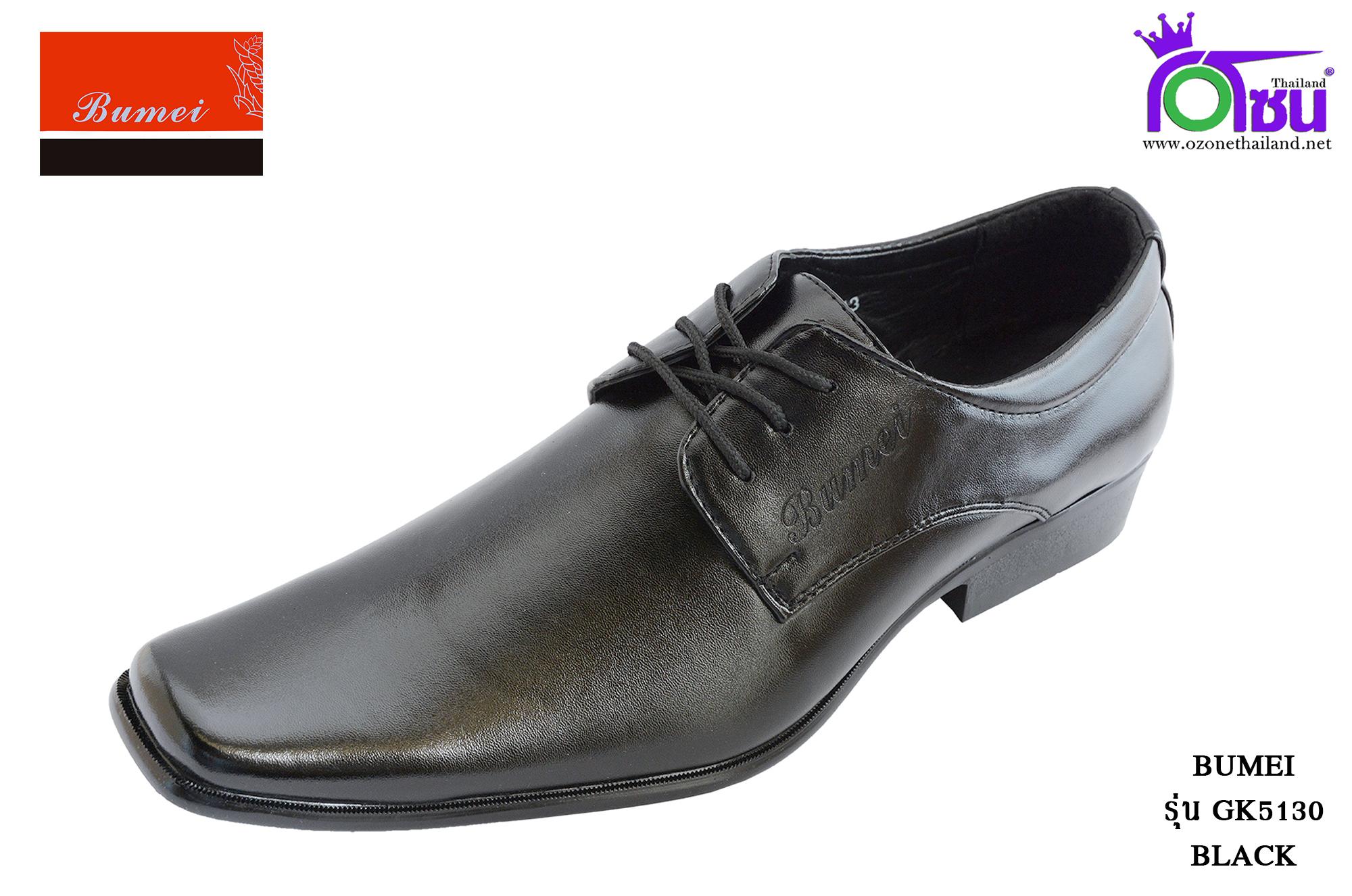 รองเท้าคัทชู BUMEI บูเมย รหัส GK5130 สีดำ เบอร์ 41-45