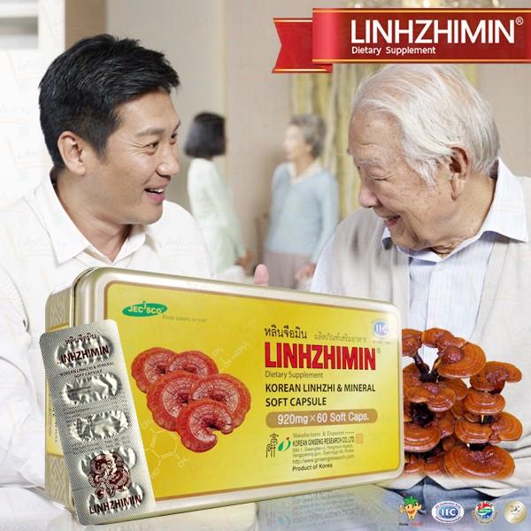 หลินจือมิน LINHZHIMIN เห็ดหลินจือแดงสกัดในซอฟเจล 1กล่อง