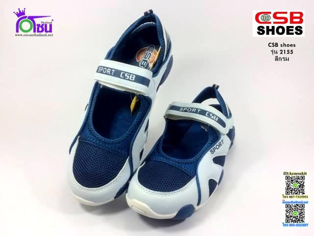 รองเท้าผ้าใบ CSB (ซีเอสบี) สีกรม/ขาว รุ่นT2155 เบอร์36-41