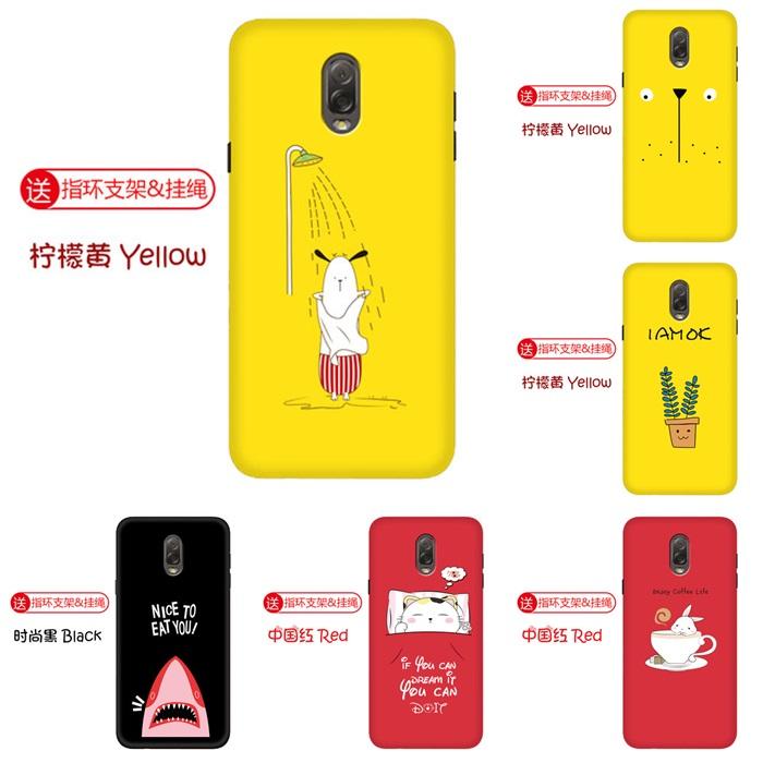 เคส Samsung J7+ (J7 Plus) ซิลิโคน TPU สีพื้นและแบบสกรีนลายน่ารักมาก ราคาถูก