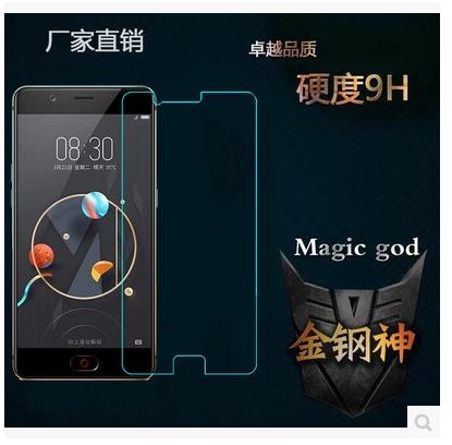ฟิล์มกระจก Nubia M2 Lite ป้องกันหน้าจอ 9H Tempered Glass 2.5D (ขอบโค้งมน) HD Anti-fingerprint