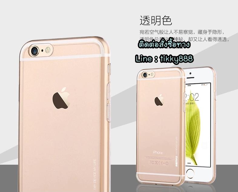 เคสใส iPhone 6 แบรนด์ Remax