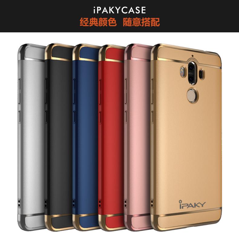 เคส Huawei Mate 9 ยี่ห้อ iPaky รุ่น 3 in 1