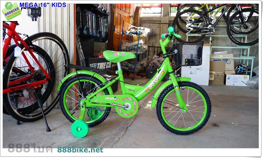 จักรยานเด็ก MEGA ล้อ 16 นิ้ว