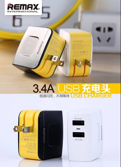 ADAPTER Remax 3.1A 2 USB 2.1A/1A-สีดำ