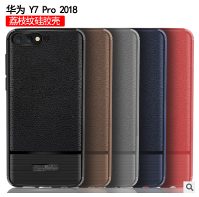 เคส Huawei Y7 Pro 2018 ซิลิโคน TPU แบบนิ่มสีพื้นสวยงามปกป้องตัวเครื่อง ราคาถูก (ตอนนี้มีเป็นโมเดล Model จีนที่มีรูแสกนนิ้วนะครับ)