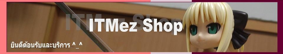 ITMez Shop