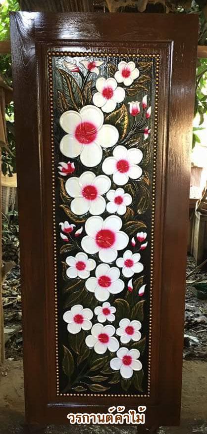 ประตูไม้สักบานเดี่ยว แกะดอกไม้ เกรดA รหัส C04