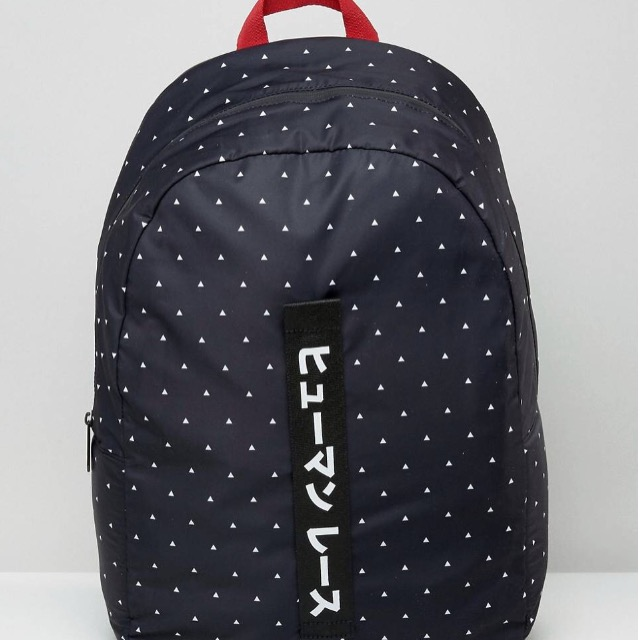 adidas Originals X Pharrell Williams Printed Backpack