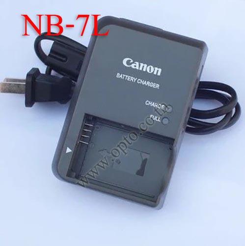 CB-2LZE Battery Charger แท่นชาร์จสำหรับแบตเตอรี่Canon NB-7L กล้องรุ่น G10 G11 G12 SX30IS SX30