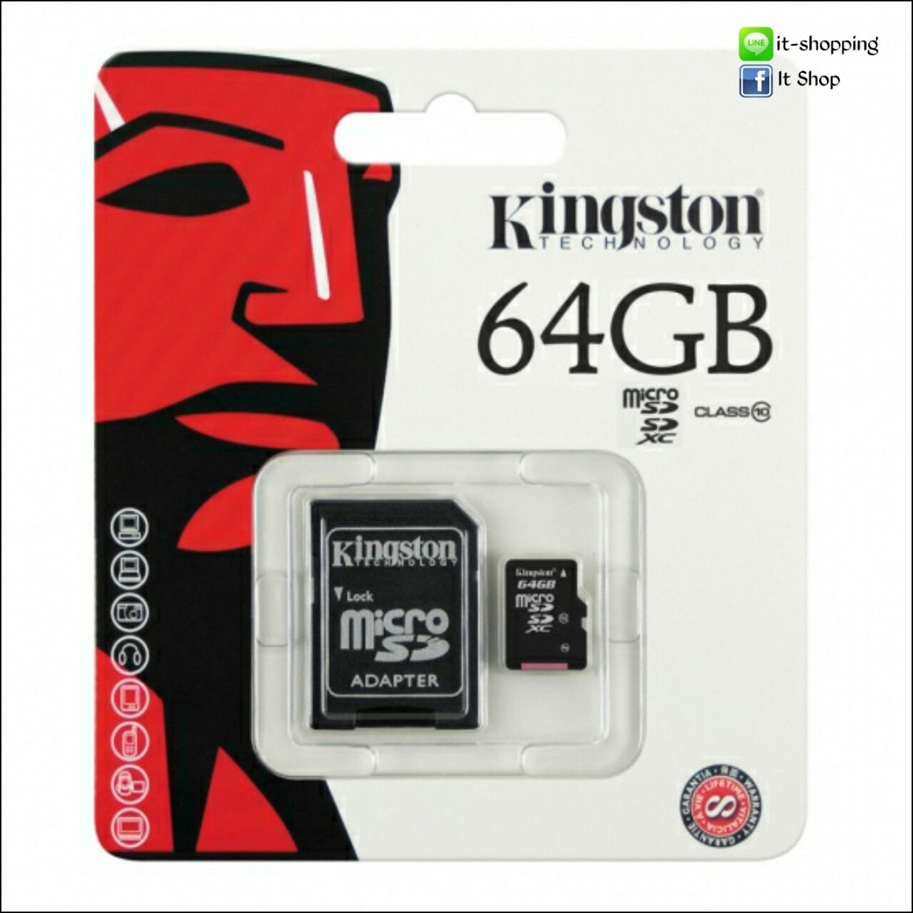 !!! Micro SD Card Kingston 64 GB !!!