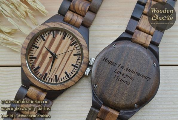 นาฬิกาข้อมือไม้สลักข้อความ นาฬิกาผู้ชายสายไม้ WC402-3