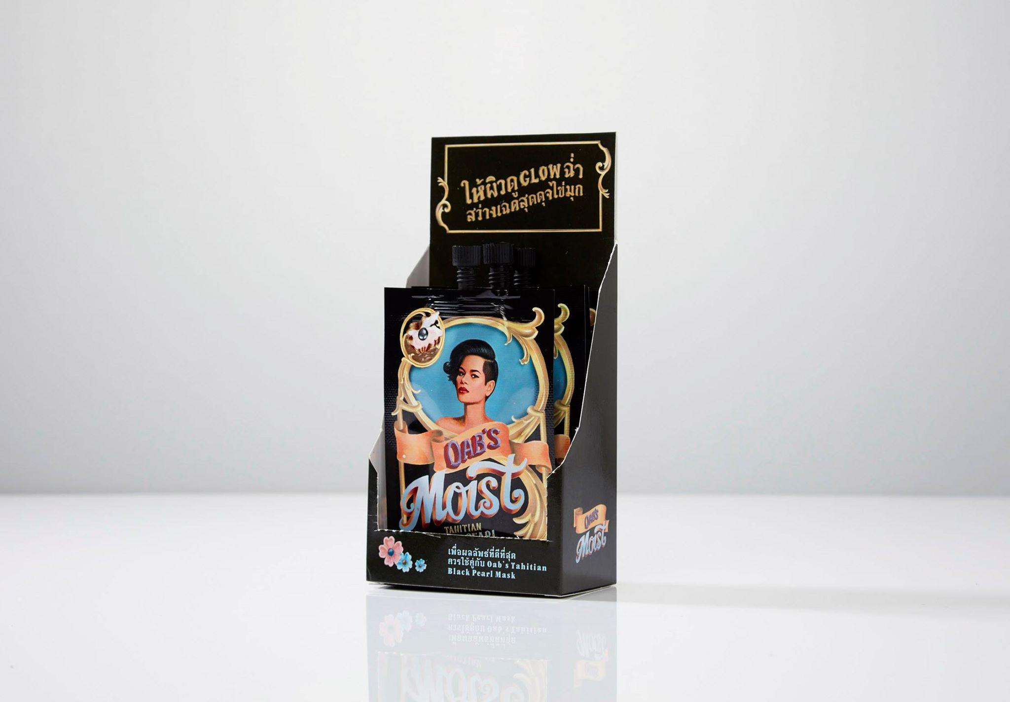 Oab's Tahitan Black Pearl Moisturizer Serum บรรจุ 6 ซอง