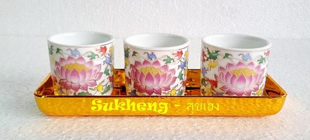 สุขเฮง ชุดถ้วยน้ำชาเซรามิคลายดอกบัว สำหรับไหว้ 3 ใบ