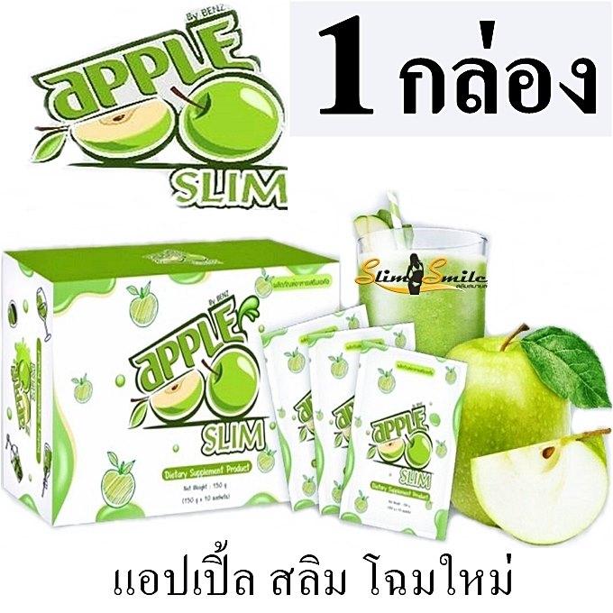 apple slim แอปเปิ้ลสลิม
