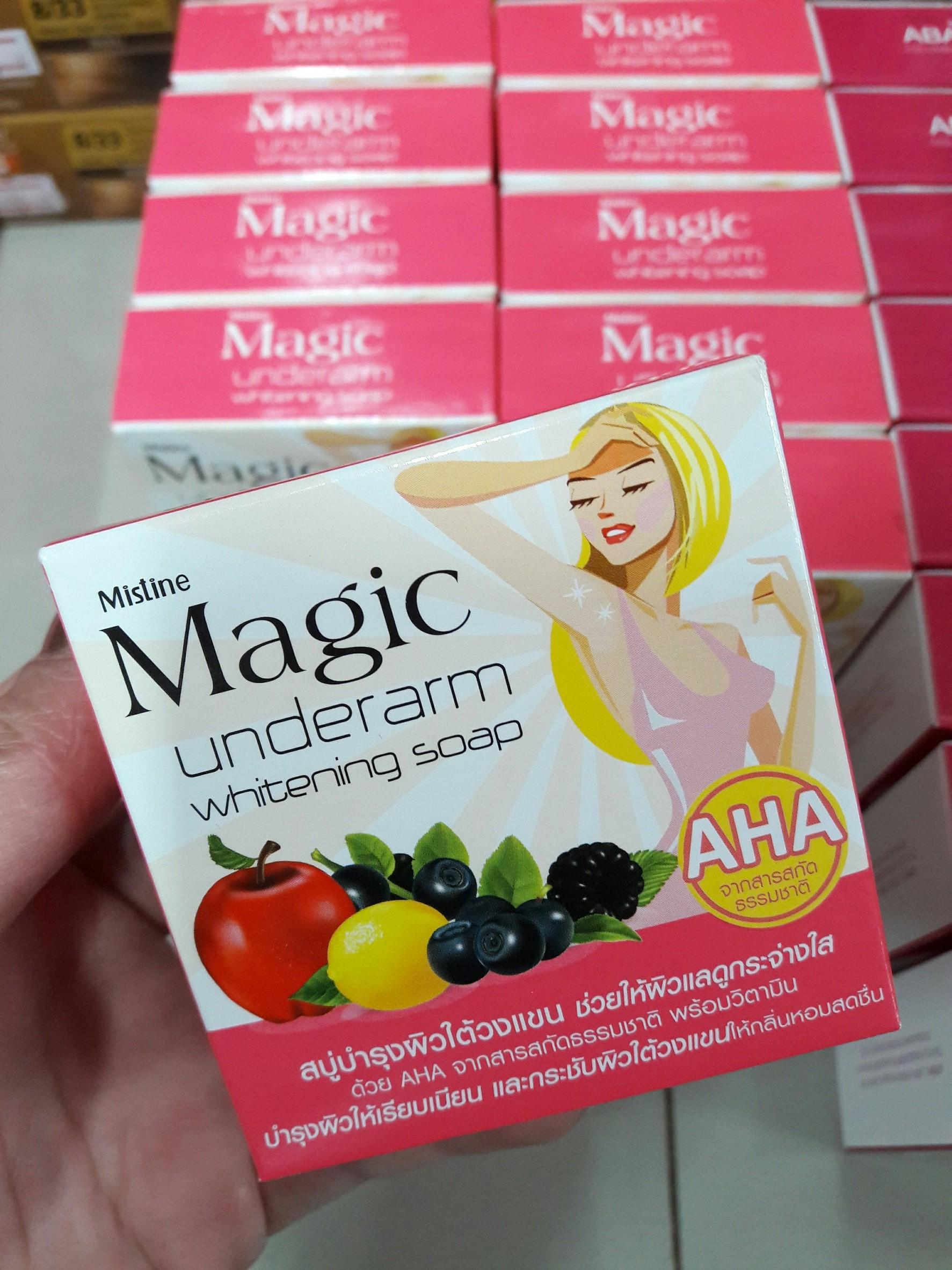สบู่รักแร้ขาว มิสทีน เมจิก อันเดอร์อาร์ม ขนาด 70 กรัม Mistine Magic Underarm Whitening Soap 70 g.