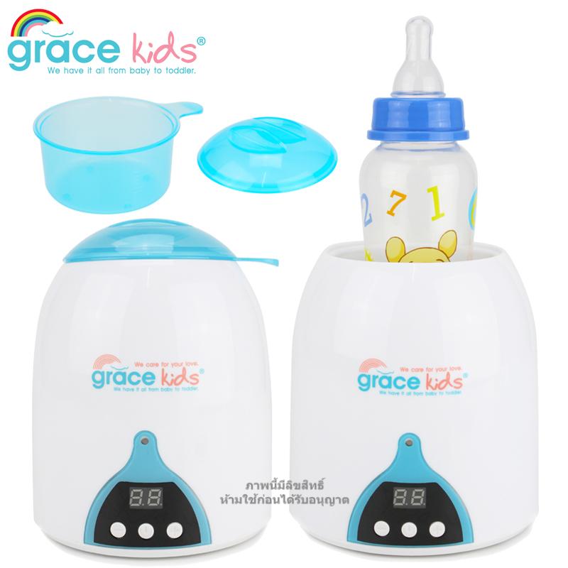 เครื่องอุ่นอาหารอัจฉริยะ รุ่นพกพา Grace kids Intelligent Warmer and Sterilizer