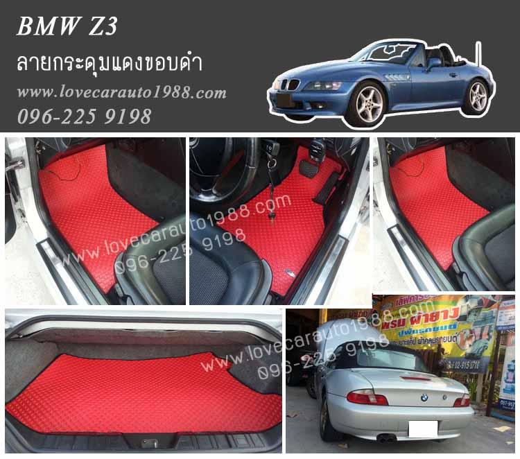 ยางปูพื้นรถยนต์ BMW Z3 ลายกระดุมสีแดงขอบดำ