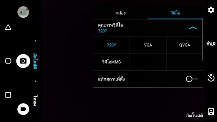 กล้อง - ZTE Blade A512-75