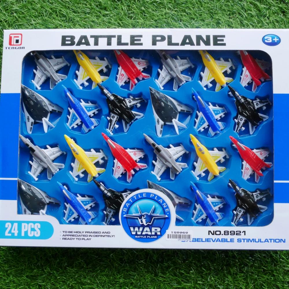 ของเล่นเด็ก ชุดเครื่องบินรบ 24 ลำ