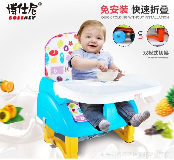 เก้าอี้ ปรับระดับได้ baby bossney ส่งฟรี
