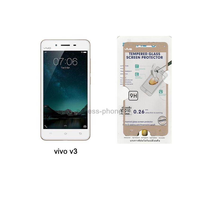 P-one ฟิล์มกระจกเต็มจอ Vivo V3 สีทอง