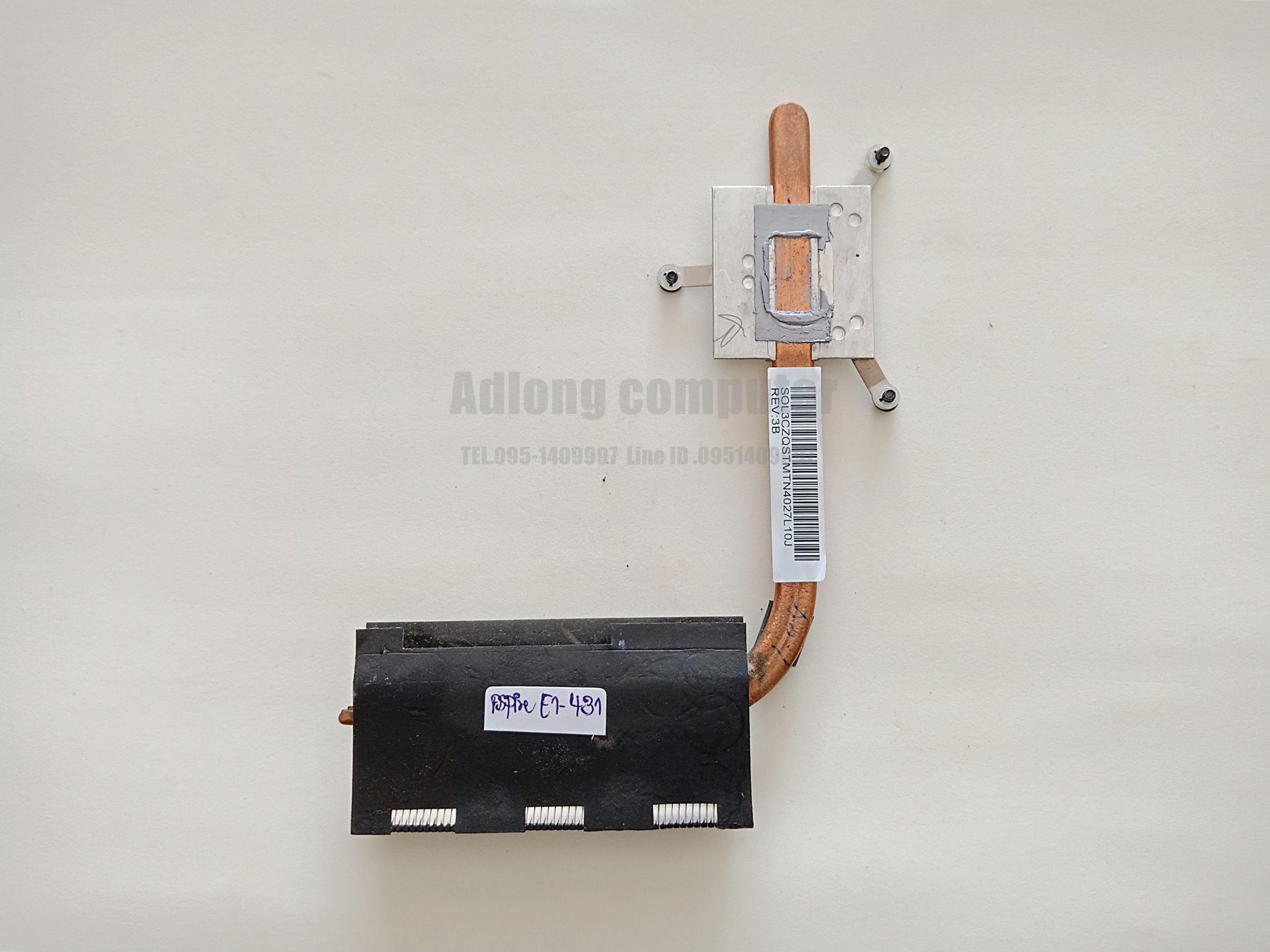 ฮีตซิงค์ระบายความร้อน Acer Aspire E1-431