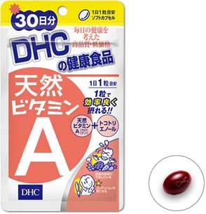 ห ม ด ค่ ะ วิตามินเอ DHC Vitamin A 30วัน (มีรีวิว) วิตามินลดรอยแผลเป็น รอยหลุมสิว รักษาสิวอักเสบ ลดริ้วรอยตีนกา ลดรูขุมขนกว้าง ให้ผิวเรียบเนียนกระชับ ราคาโปรโมชั่นถูกสุดๆ