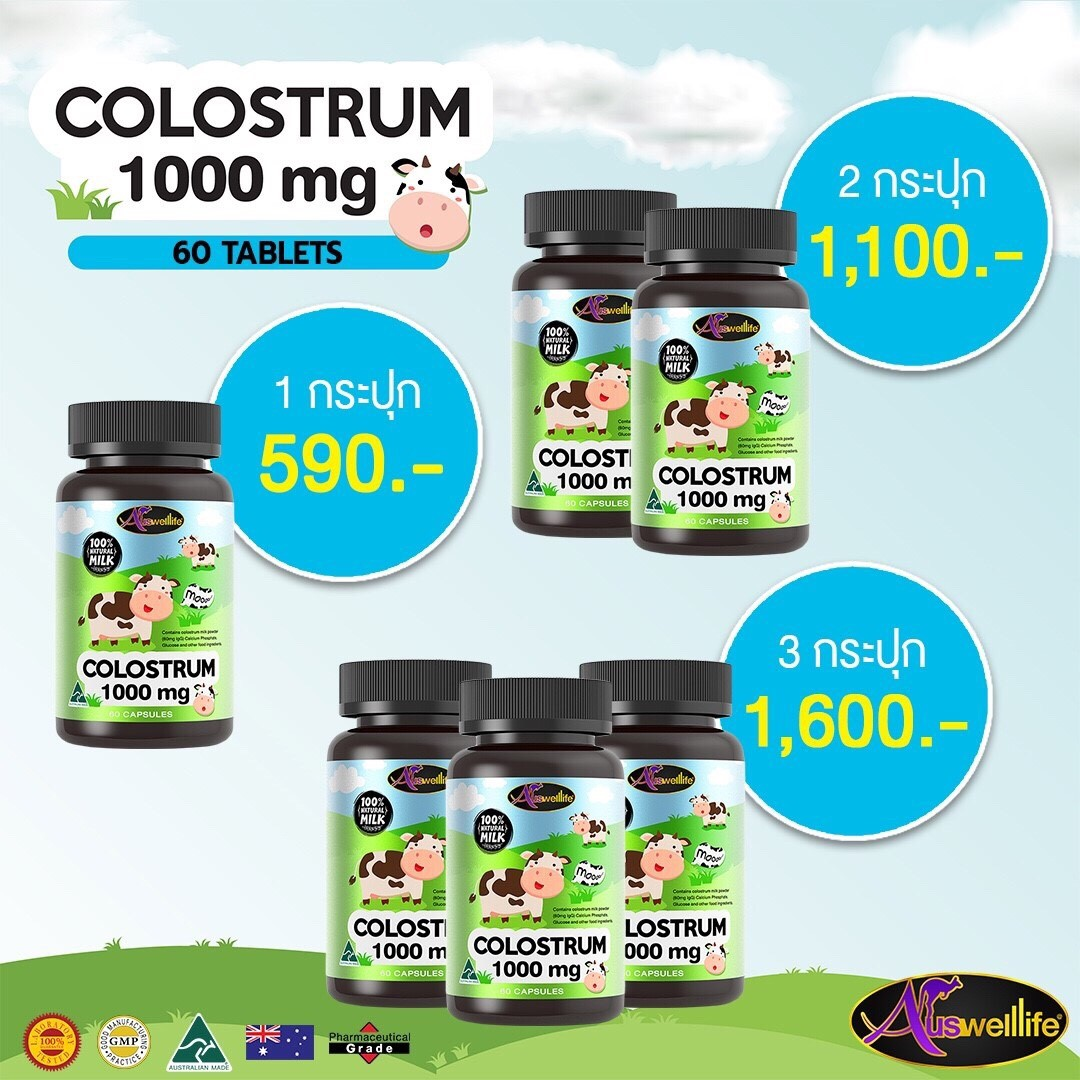 Auswelllife Colostrum 1000 mg
