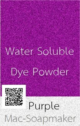 สีม่วงชมพู/ละลายน้ำ/PURPLE/ชนิดผง