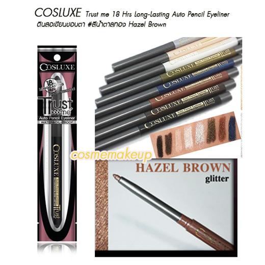 COSLUXE TRUST me - Auto Pencil Eyeliner Water&Oil - Proof #สีน้ำตาลทอง Hazel Brown กันน้ำ กัน เหงื่อ