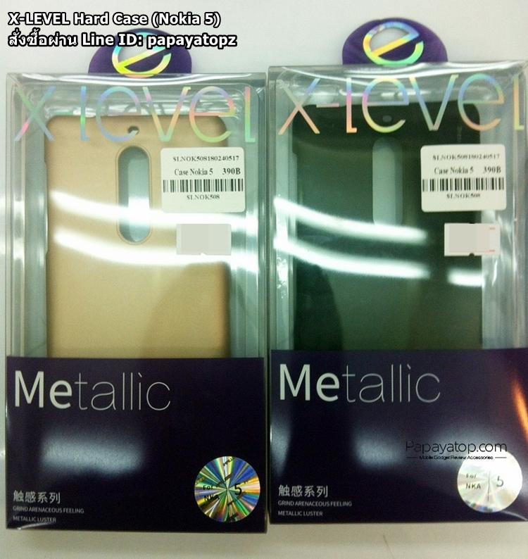 X-LEVEL Hard Case (Nokia 5)
