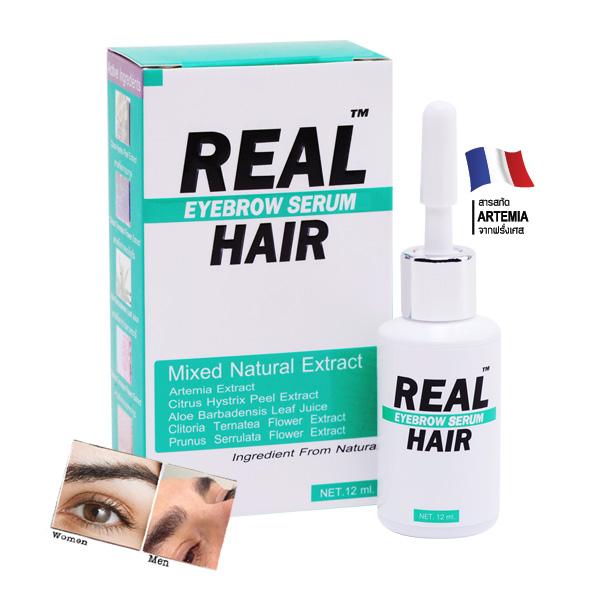 เซรั่มเข้มข้น Real Hair เรียล แฮร์ ขายดีอันดับหนึ่ง!! ช่วยแก้ปัญหา คิ้วบาง ขนตาบาง หลุดร่วงง่าย ปลูกหนวด,จอน,ไรผม กล่อง 3 มล. ขนาดเล็ก