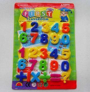 ชุดตัวเลข และ ตัวอักษร A - Z แม่เหล็ก