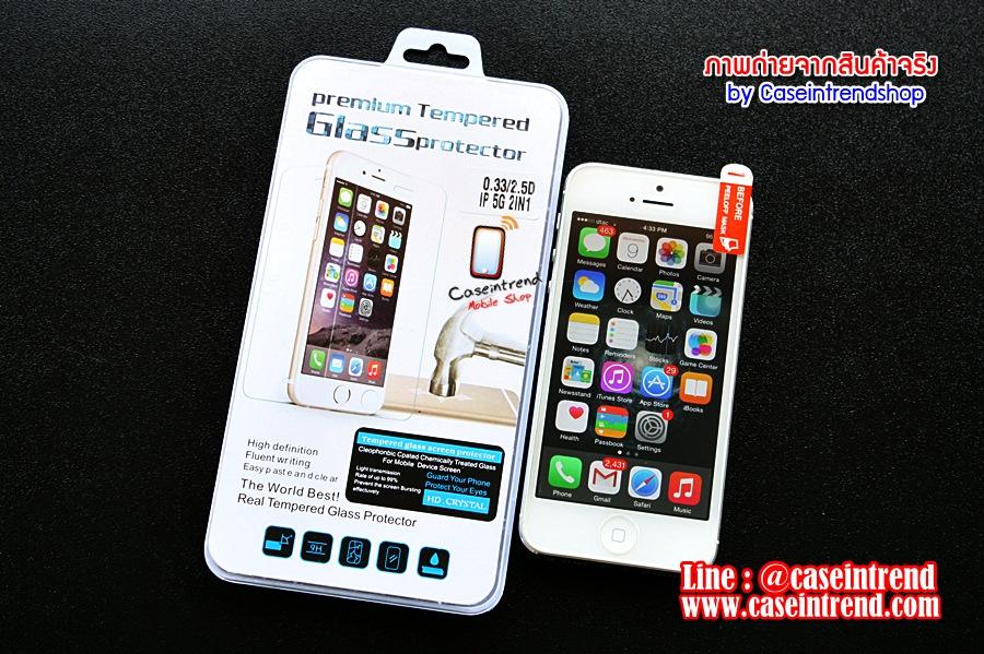 กระจกนิรภัย iPhone 5/5s HD Crystal (หน้า-หลังแบบเต็มจอ)