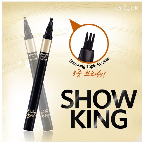 Showking Triple Eyeliner 1.2 g.