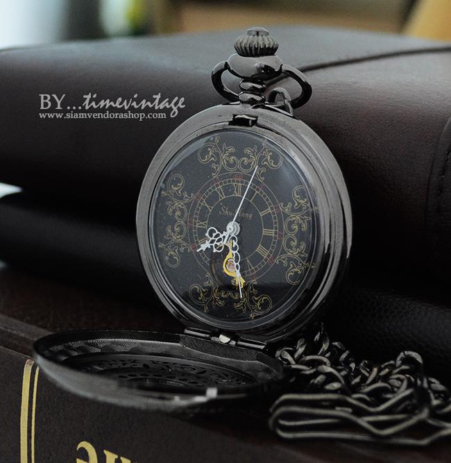 นาฬิกาพกสีดำ