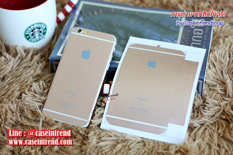 ฟิล์มแปลง iPhone 6 เป็น iPhone 6S