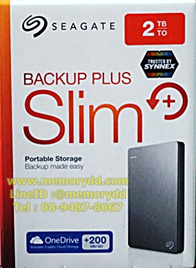 "Seagate Backup Plus Slim 2TB 2.5"" (Silver) USB3.0 (STDR2000301)"